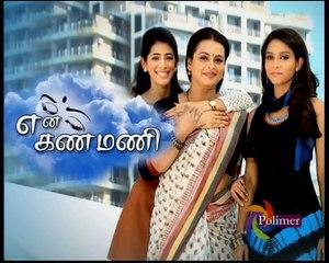 En Kanmani 04-10-2016 Polimer Tv Serial Episode 266 Part 1