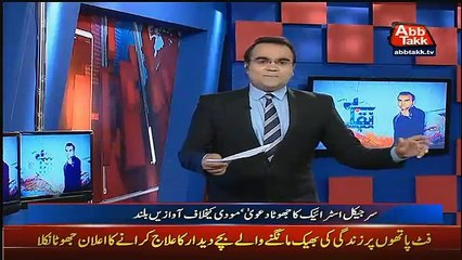 Benaqaab – 4th October 2016
