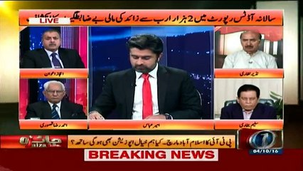 Jaiza With Ameer Abbas - 4th October 2016