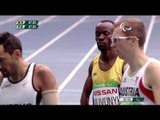 Athletics | Men's 400m - T47 Round 1 Heat 1 | Rio 2016 Paralympic Games