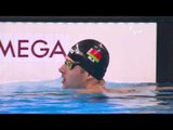 Swimming | Men's 100m freestyle S13 heat 3 | Rio Paralympic Games 2016