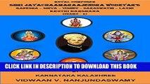 [PDF] ROYAL COMPOSER SHRI JAYACHAAMARAAJENDRA WODEYAR S GANESHA-SHIVA-VISHNU-SARASWATHI-LAXMI