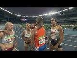 Athletics | Women's 200m - T44 Final | Rio 2016 Paralympic Games
