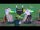 Wheelchair Fencing   France v China   Men's Team Epee - Final   Rio 2016 Paralympic Games