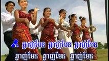 13-Touch Sunnix Voice srorem srey sros