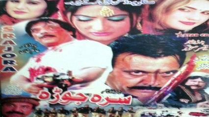 Pashto Action Telefilm Movie,SRAJORA - Jahangir Khan,Salma Shah,Pushto Film