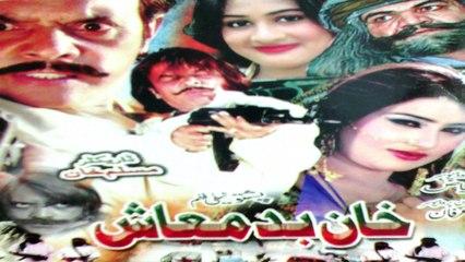 Pashto Action Movie, KHAN BADMASH - Jahangir Khan,Pushto Action Film