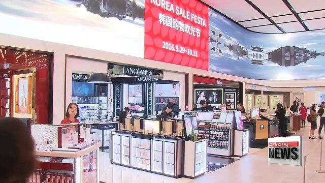 Korea's shopping festival boosts retail sales
