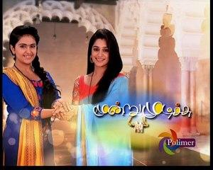 Moondru Mudichu 05-10-16 Polimer Tv Serial Episode 1225 Part 3