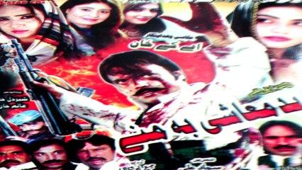 Jahangir Khan,Pashto Action Movie,BADMASHI BA MANE - Nadial Gul,Ghazal Gul, Pushto Romantic Telefilm