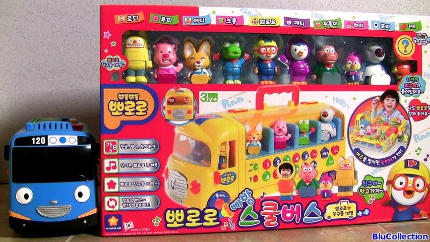 Pororo School Bus Cars Toy 뽀로로 스쿨버스 꼬마버스 타요 장난감 - мультфильмы про машинки автобус Игрушки