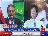 Pakistan Tehreek E Insaf decides to contact PEMRA for Pervez Rasheed's speech against Pak Army