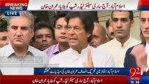 Bilawal aur Nawaz Sharif  jis terah mil ker daant nikal rahe thay, main yeh Munafqat nahi ker sakta - Imran Khan