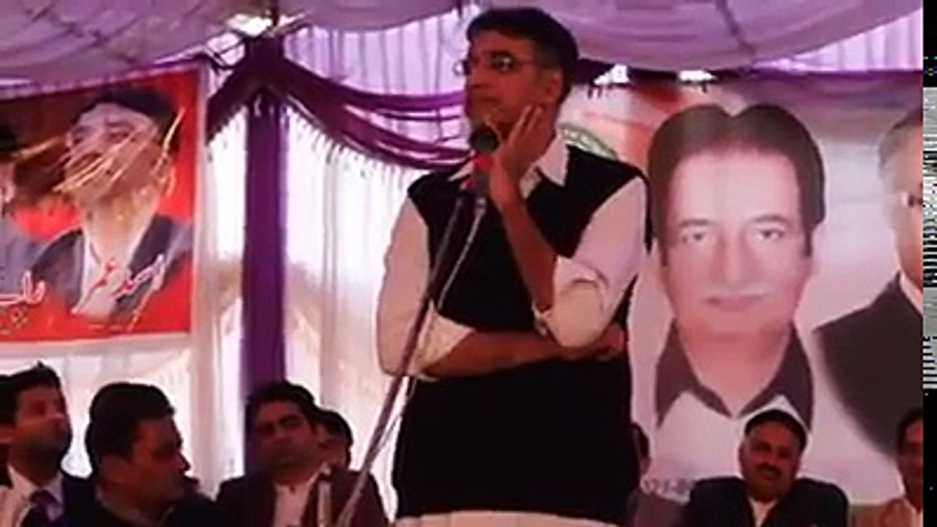 Asad Umar's Inspirational Speech at PTI Sahiwal Youth Convention in 2015
