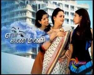 En Kanmani 06-10-2016 Polimer Tv Serial Episode 268 Part 3