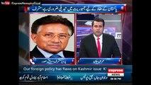 What want to do Nawaz Sharif For Control Martal Law In Pakistan - Pervez Musharraf