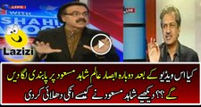 Dr Shahid Masood Badly Insulting Absar Alam On Live TV Show
