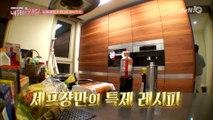 JANG KEUN SUK [PREVİEW] MY EAR'S CANDY EP. 7 ( ONLY JKS PART) 06.10.2016