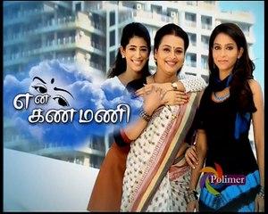 En Kanmani 07-10-2016 Polimer Tv Serial Episode 269 Part 2