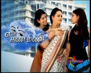 En Kanmani 07-10-2016 Polimer Tv Serial Episode 269 Part 3