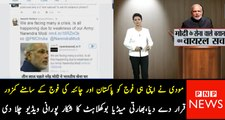 Modi Ki Apni Hi Fauj Ke Khilaaf Tweet