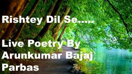 Rishtey Dil Se |  Live Poetry | Arunkumar Bajaj Parbas