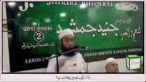 Zakir naik, A jew agent Remarks by Maulana Tariq Jameel 2016 latest Bayyan