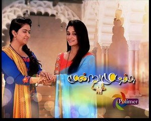 Moondru Mudichu 07-10-16 Polimer Tv Serial Episode 1227 Part 1