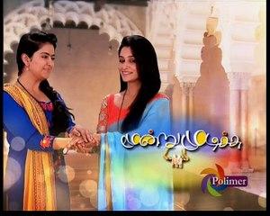 Moondru Mudichu 07-10-16 Polimer Tv Serial Episode 1227 Part 2