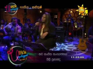 Hiru Unplugged 07/10/2016 Part 2