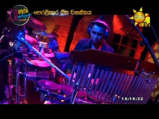 Hiru Unplugged 07/10/2016 Part 1