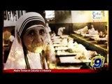 Totus Tuus | Madre Teresa di Calcutta e il Rosario