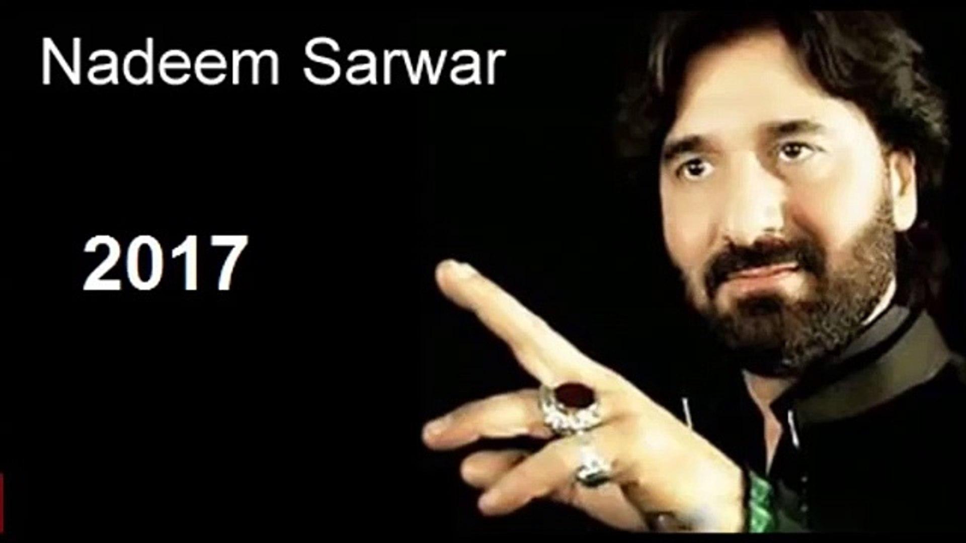 Badshah Hussain Hussain A S - Nadeem Sarwar 2017 Noha