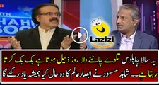 Dr Shahid Masood Badly Bashing And Insulting On Absar Alam