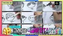 160919 StarShow360 EXO Kyungsoo - D.O Drawing of members cut