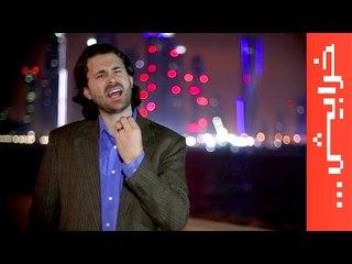 Ex in the city: KHAIBA
