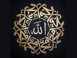 Sourate 89- Al-Fajr (L'aube) ☾Coran récitation français-arabe☽