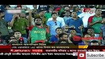 বড় জয় দিয়েই ১০০ তম জয় উজ্জাপন । Bangladesh cricket news today  [Sport News BD]