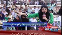 10PM With Nadia Mirza - 9th October 2016