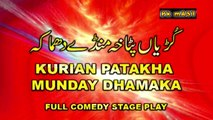 Best of Nasir Chinyoti Stage Drama Full Funny Comedy | New Pakistani Punjabi Stage Drama 2016 Clips