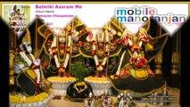 Balmiki Aasram Me  Ramayan Chaupaiyan     Ram Navmi Special Song 2016   Moxx Music Company