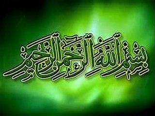 Ya mughni padhne ke fayde