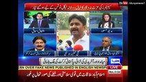 Afridi Smacks a Sixer Against Miandad