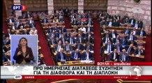 Ομιλία Αλέξη Τσίπρα στη Βουλή για τη διαπλοκή 4