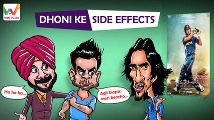 Dhoni Ke Side Effects