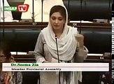 Splendid Speech by a PTI MPA (Dr. Seema Zia) Sindh Assembly