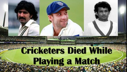 Top Cricketers Passes in Cricket Match Players in Cricket Field