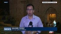 Jérusalem : état d'alerte maximum à la veille de la fête juive de Kippour