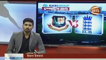 Bangladesh vs England Cricket series 2016 | Bangladesh cricket updata  news