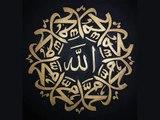 Sourate 106- Quraych (Les Coraïsh) ☾Coran récitation français-arabe☽